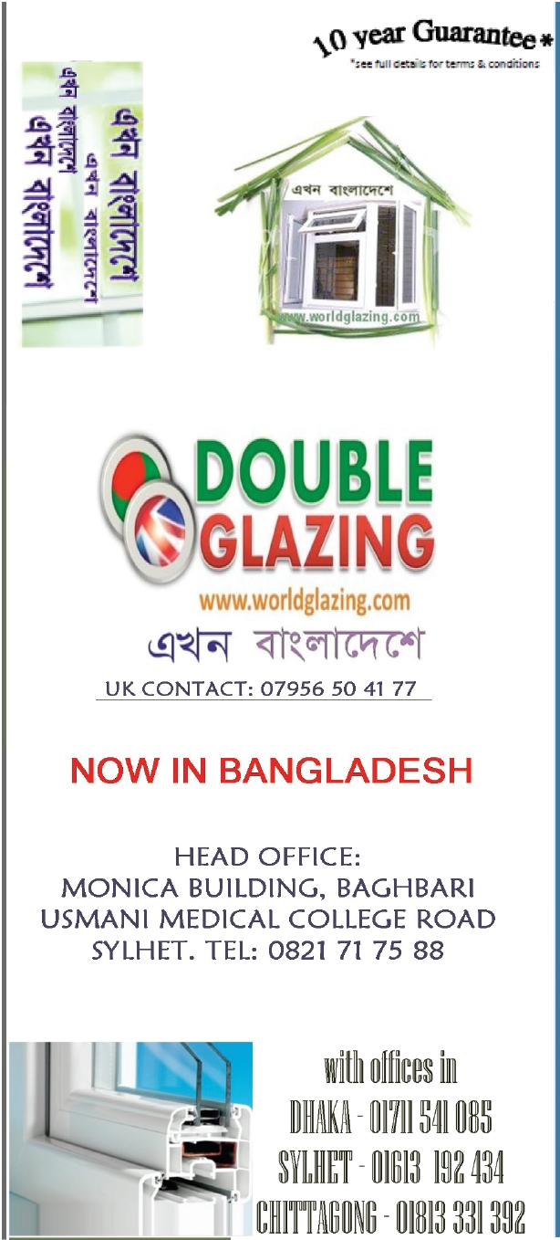 world glazing
